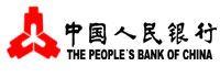 中��人民�y行(xing)